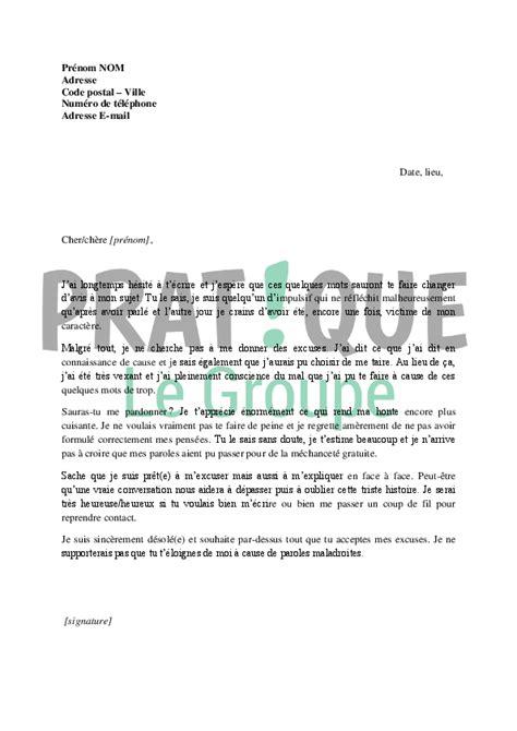 Exemple De Lettre De Demande D Explication L Modele Lettre D Excuse Pour Faute Grave