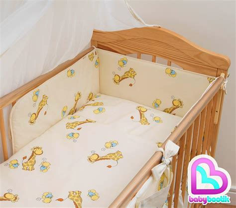 baby cot comforter 5 piece baby nursery cot bedding set duvet bumper pillow