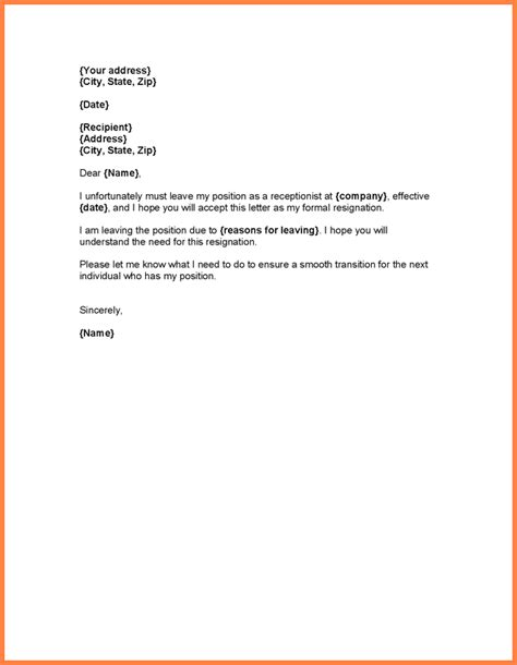 2 weeks notice resignation letter formal resignation letter with 2 weeks notice formal