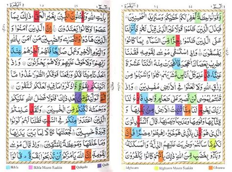 quran coloring book the holy quran colour coded tajweed simplyislam