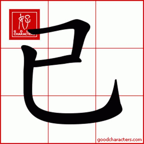 Character With Letter Q Alphabet Letter Q In
