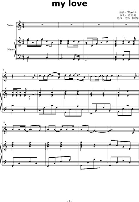 My Lover 1 piano sheet my 修改版 www gangqinpu