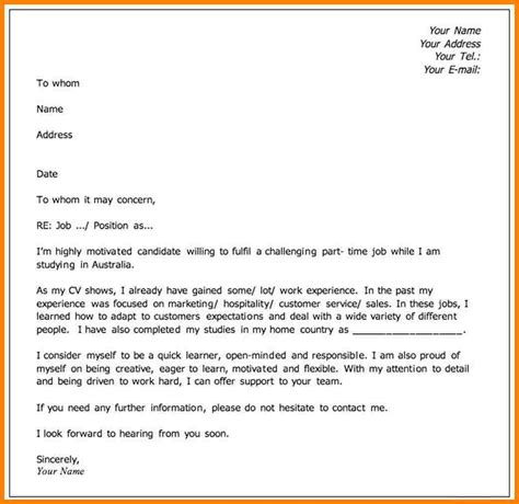 Application Letter Introduction 6 Introduction Email For Application Introduction Letter
