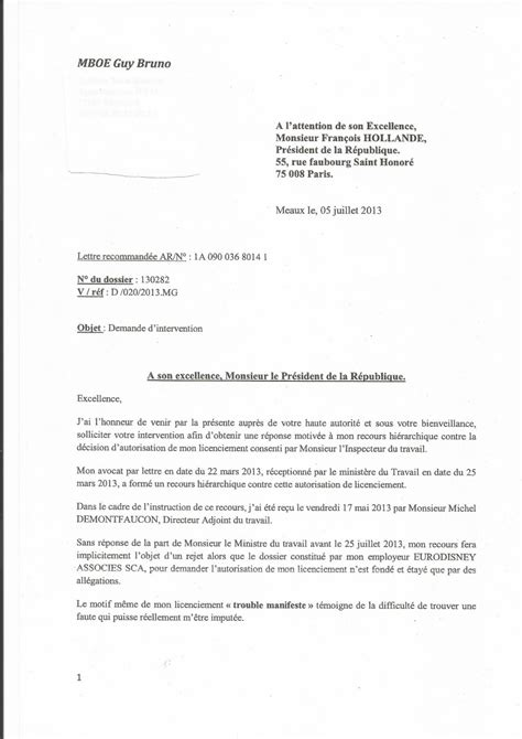 Lettre De Motivation Responsable De Zone Modele Lettre De Demission Interim Pour Cdi Document