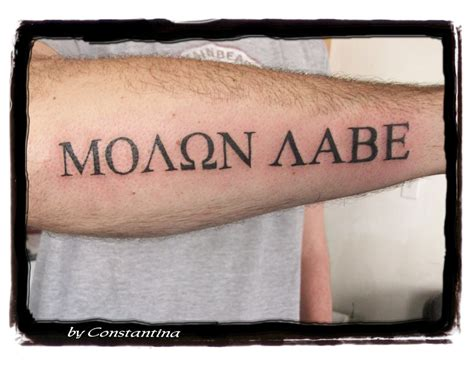 molon labe tattoo designs ngekek molon labe
