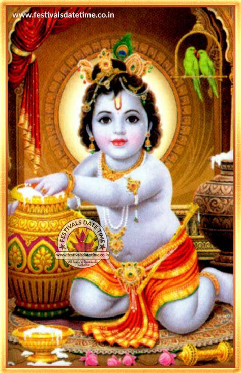 baby krishna god baby krishna god wallpaper free श र क ष ण क