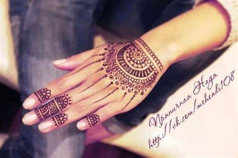 hand tattoo we heart it henna on we heart it henna pinterest patterns we