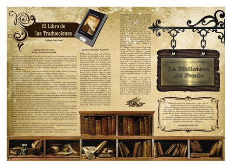 imagenes revista literaria revista el armonio la biblioteca del fondo araca