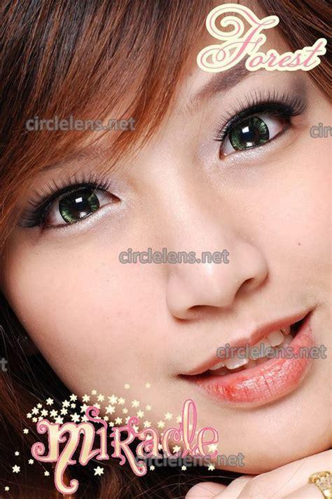 Masker Mata Pink Colagen Pink Eye Mask Masker Kantung Mata xtra forest fleur de lis shop