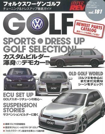 download car manuals pdf free 2003 bmw 745 head up display ハイパーレブ vol 181 vwゴルフ 三栄書房