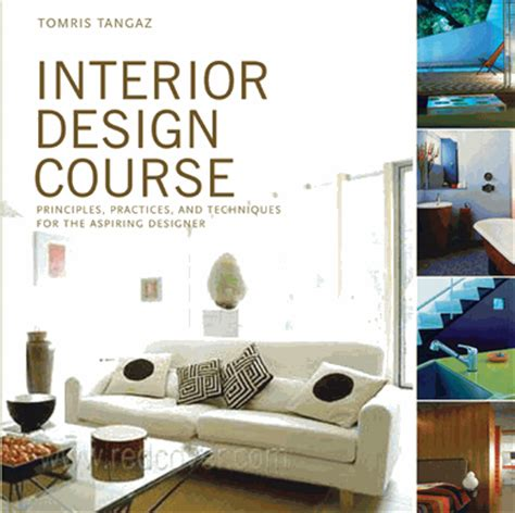 interior design book interior design course
