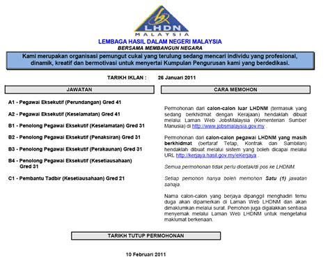 lembaga hasil dalam negeri form b borang ea form 2014 lembaga hasil dalam negeri form b cp 37 lembaga hasil