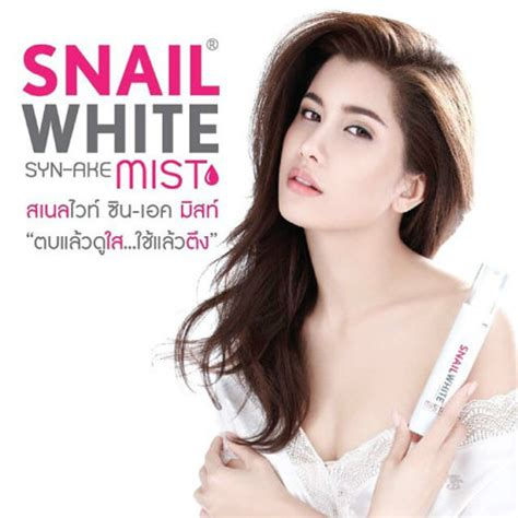 Snail White Original Thailand 5 Gram 1 snail white syn ake mist thailand best selling products shopping worldwide shipping
