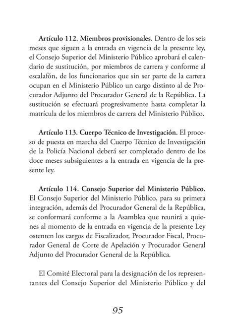 ley no 133 11 orgnica del ministerio pblico ley organica del ministerio publico de la republica