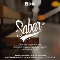 Jadikan Shalat Penolongmu dyne creative studio tipografi sabar dan shalat