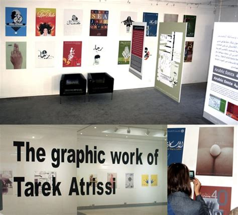 graphics design exhibitions design awards honours received by tarek atrissi design