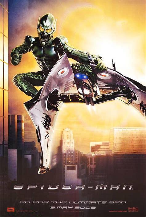 spider man  poster freemoviepostersnet