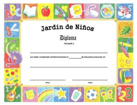 imagenes de justicia para niños de preescolar las 25 mejores ideas sobre diplomas de reconocimiento en