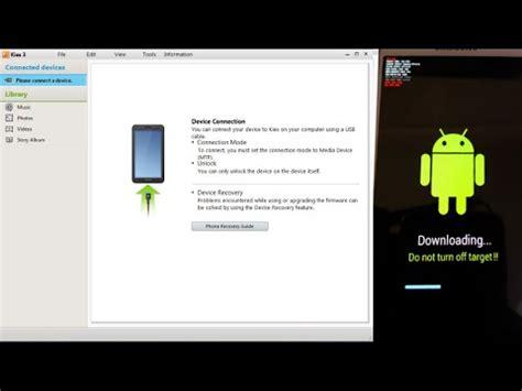 reset android using kies unbrick videolike