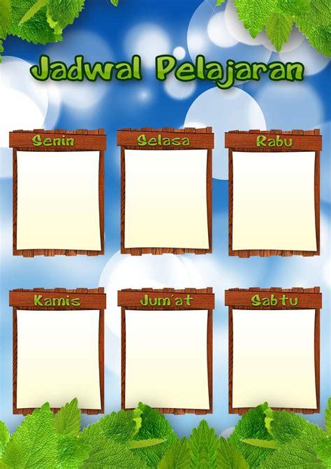 desain jadwal pelajaran kreatif muhakaras download template jadwal pelajaran