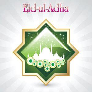 eid ul adha card templates vector eid ul adha beautiful template design free vector