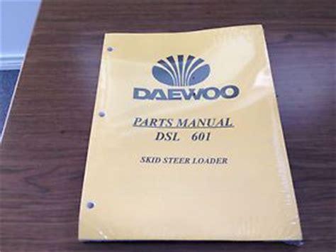 daewoo skid steer loader 1760xl dsl802 parts manual