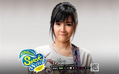 sinopsis lengkap film pee mak phra khanong firman wahyu ramadhan 5 artis thailand tercantik