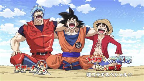 goku and luffy vs toriko la sociedad de los 7 bushidos recomendaci 243 n anime 5
