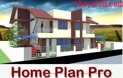 download home design pro 2016 home plan pro 5 5 1 full serial key 2016 free download
