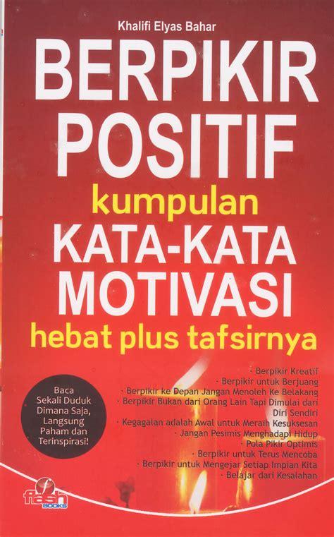 bandar kata bijak berpikir positif