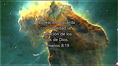imagenes bellas con versiculos dela biblia 20 versiculos de la biblia sobre la creacion acompanadas