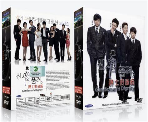 Dvd Drama Korea A Gentleman S Dignity gentleman s dignity 绅士的品格 economy pack korean drama dvd