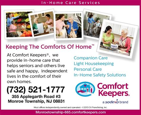 comfort keeper locations monroe sports center home