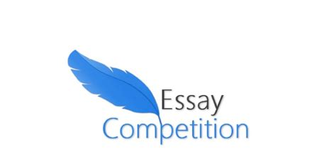annual essay competition for students in developing