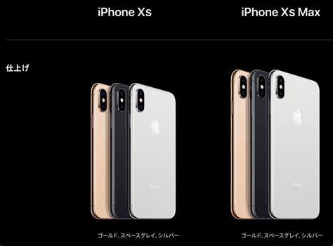 apple プロモーション動画 iphone xs そのすべてを54秒で 公開