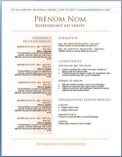 Exemple De Cv Gratuit à Télécharger by Resume Format Curriculum Vitae Exemple Gratuit Suisse
