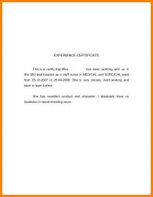 Work Experience Letter Format Doc 9 Experience Letter Sle From Employer Joblettered