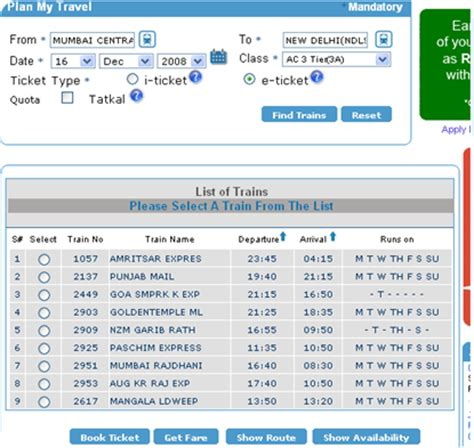 irctc seat avalable irctc seats availability