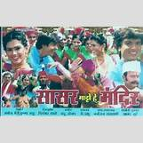 Ashok Saraf And Laxmikant Berde | 319 x 200 jpeg 27kB