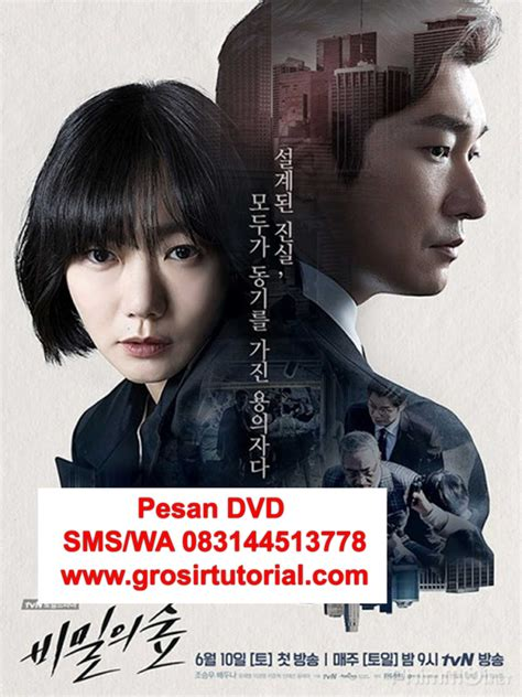 Jual Secret jual dvd korea secret forest sms wa 083144513778