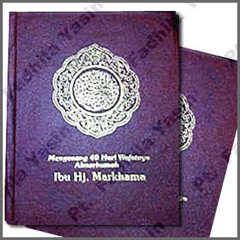 Buku Yasin Cover Metalik Polos 128 Halaman Percetakan Buku Yasin Buku Yasin Cover 03