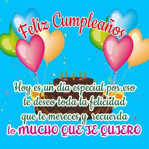 imagenes feliz cumpleaños amiga te quiero hermosas imagenes de feliz cumplea 241 os te quiero mucho