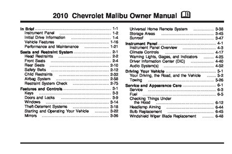 2010 Chevrolet Malibu Owners Manual Just Give Me The