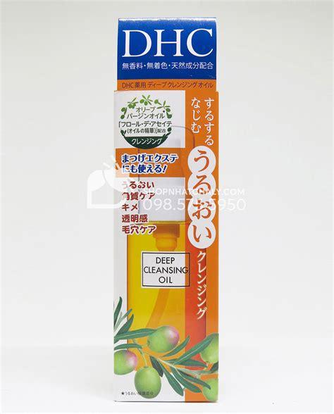 Dhc Cleansing 70ml dầu tẩy trang dhc cleansing nhật 70ml 200ml