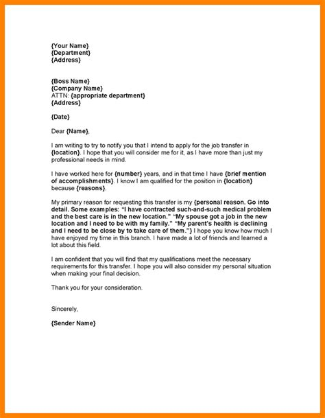 Immigration Employment Letter Format Deportation Letter Sle For Friend Images