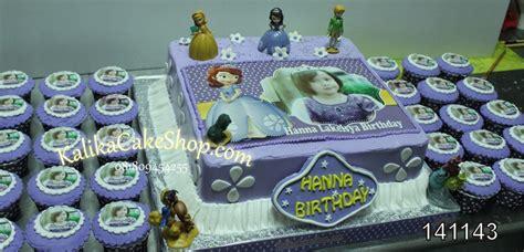 Kue Ulang Tahun Sofia kue ulang tahun sofia dan cup cakes kue ulang tahun bandung