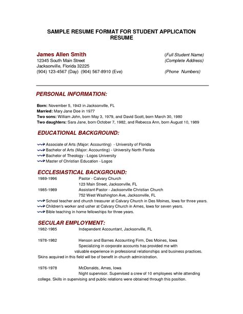resume format for students resume template resume sle format for students free