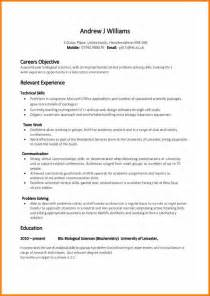 7 exles of skills on resume resume reference