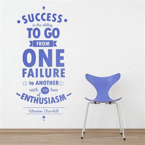 success inspirational motivation vinyl wall quote decal wall decal quotes motivational quote success decor