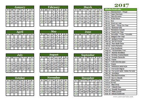 hindu festivals calendar template  printable templates